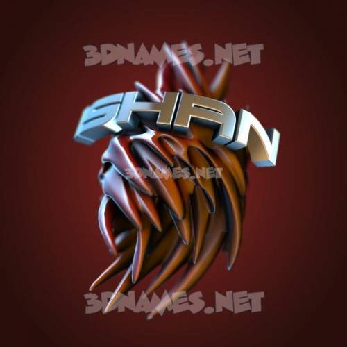 Red Twisted 3D Name for ishan