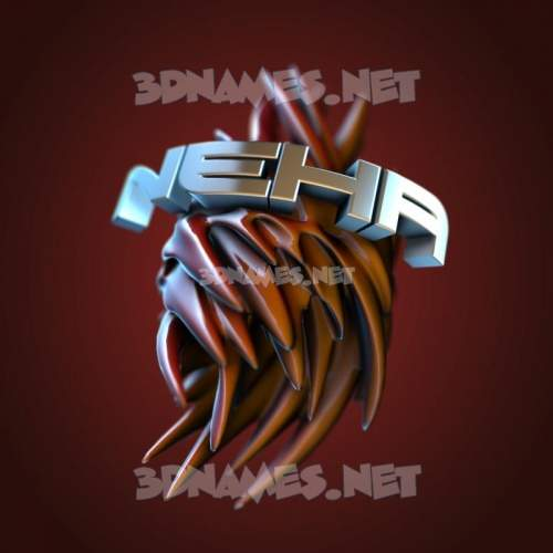 Red Twisted 3D Name for neha