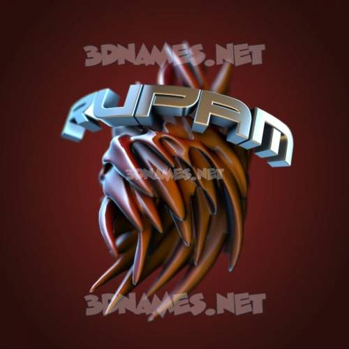 Red Twisted 3D Name for rupam