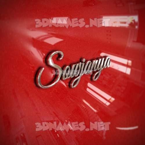 Car Paint 3D Name for sowjanya