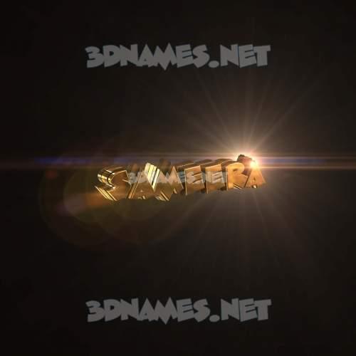 Golden Sparkle 3D Name for sameera