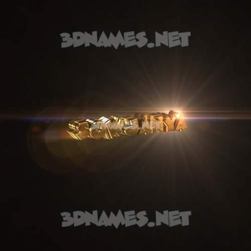 Golden Sparkle 3D Name for sowjanya