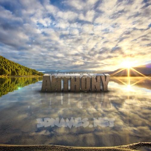 Morning Sunrise 3D Name for anthony