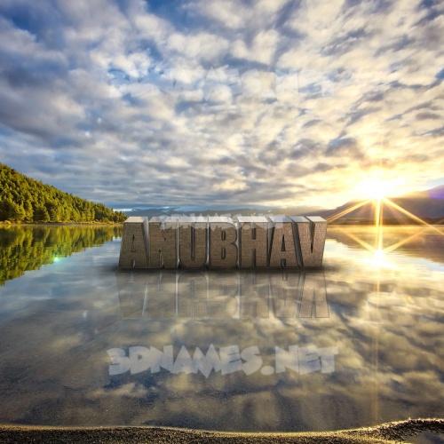 Morning Sunrise 3D Name for anubhav
