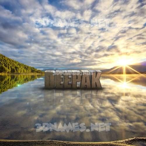 Morning Sunrise 3D Name for deepak