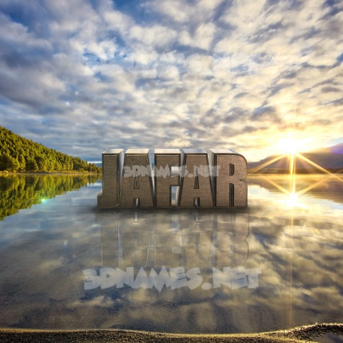Morning Sunrise 3D Name for jafar
