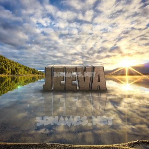 Morning Sunrise 3D Name for jeeva