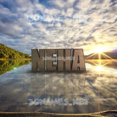 Morning Sunrise 3D Name for neha