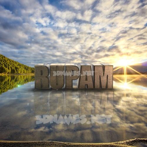 Morning Sunrise 3D Name for rupam