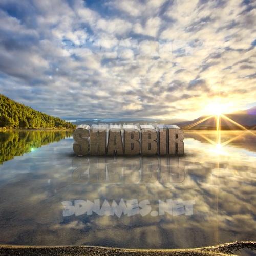 Morning Sunrise 3D Name for shabbir