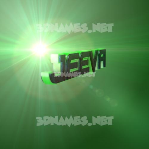 Green Light 3D Name for jeeva