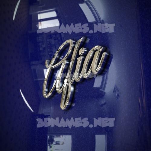 Metalic Blue 3D Name for afia