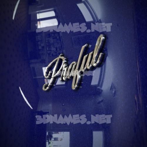 Metalic Blue 3D Name for praful