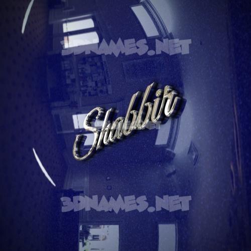 Metalic Blue 3D Name for shabbir