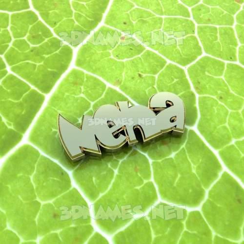Gold Leaf 3D Name for neha