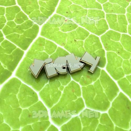 Gold Leaf 3D Name for vicky