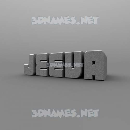 Solid Grey 3D Name for jeeva