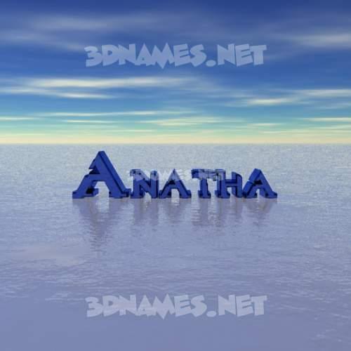 Horizon 3D Name for anatha