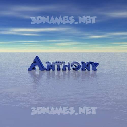 Horizon 3D Name for anthony