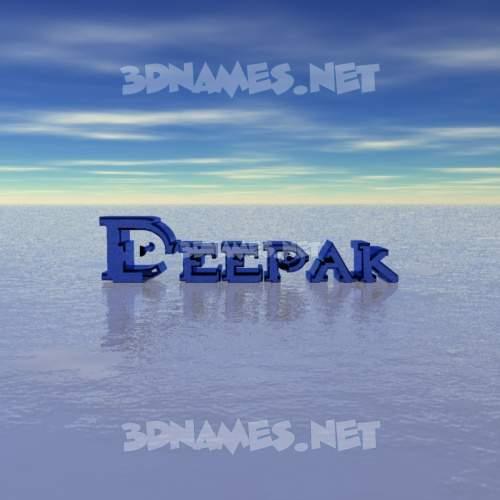 Horizon 3D Name for deepak