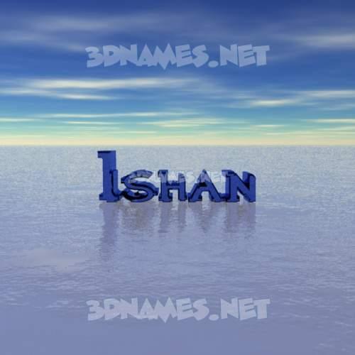 Horizon 3D Name for ishan