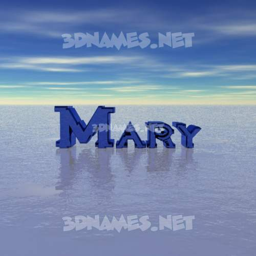 Horizon 3D Name for mary