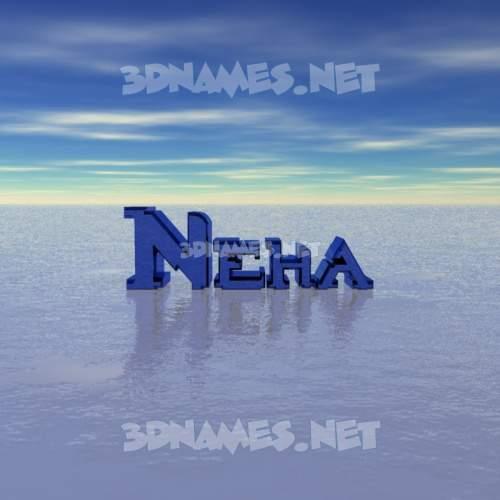 Horizon 3D Name for neha
