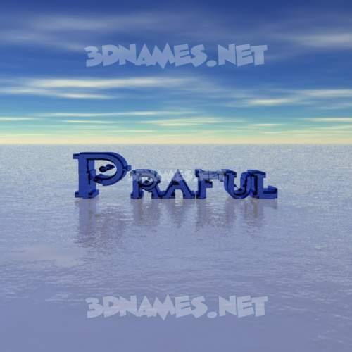 Horizon 3D Name for praful