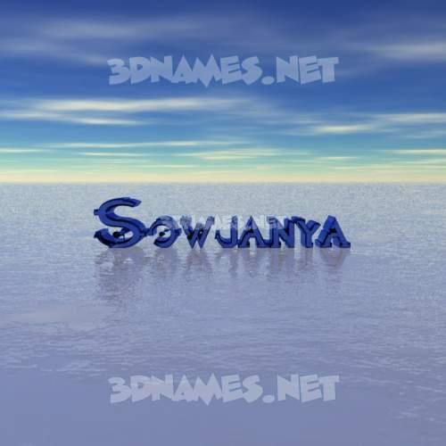 Horizon 3D Name for sowjanya