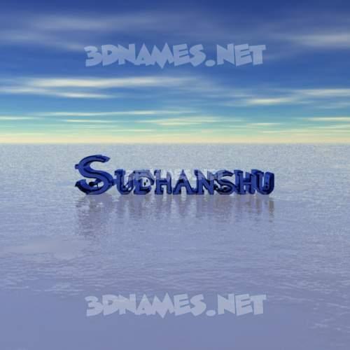 Horizon 3D Name for sudhanshu