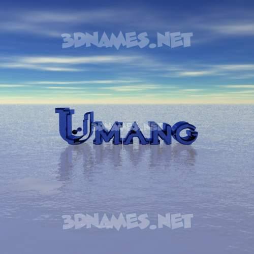 Horizon 3D Name for umang