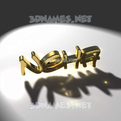 Gold Shine 3D Name for neha
