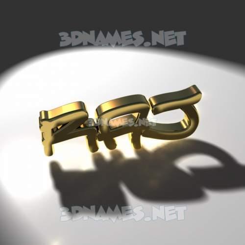 Gold Shine 3D Name for raj