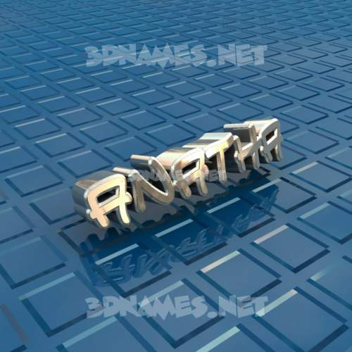 Blue Bling 3D Name for anatha