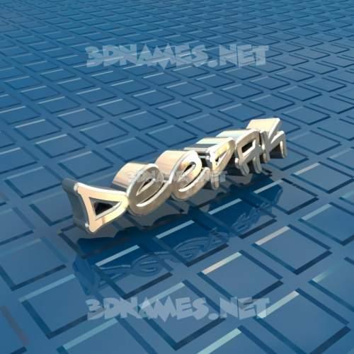 Blue Bling 3D Name for deepak