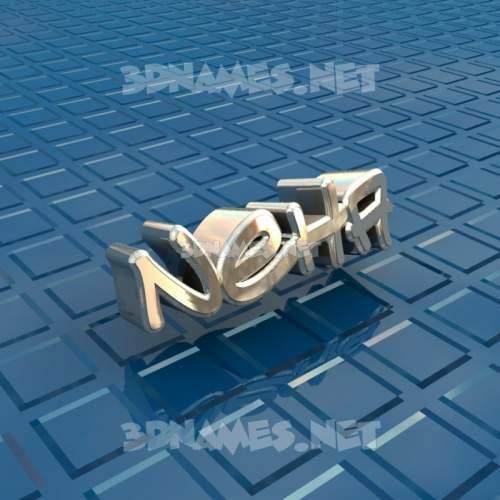Blue Bling 3D Name for neha