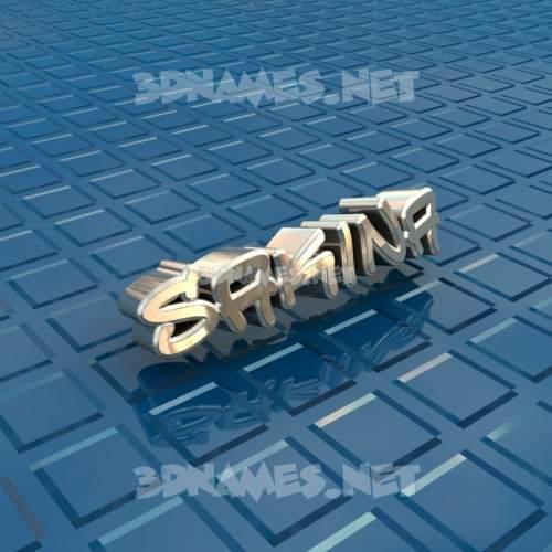 Blue Bling 3D Name for sakina