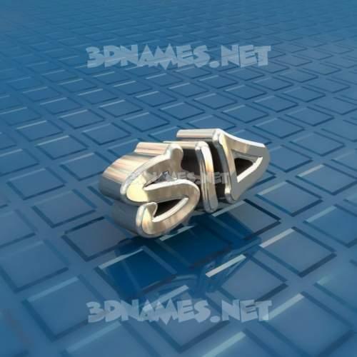 Blue Bling 3D Name for sid