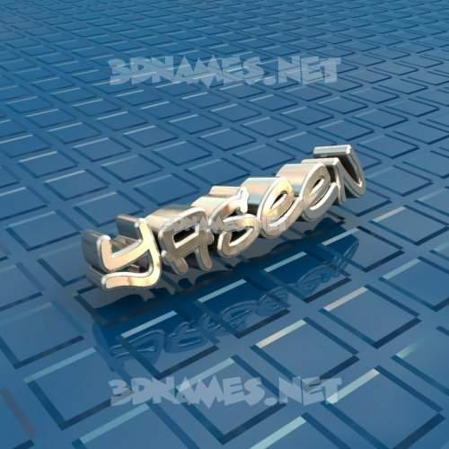 Blue Bling 3D Name for yaseen