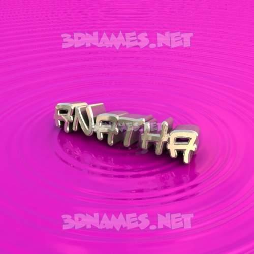 Pink Graffiti 3D Name for anatha