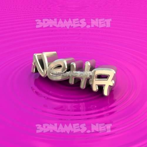 Pink Graffiti 3D Name for neha