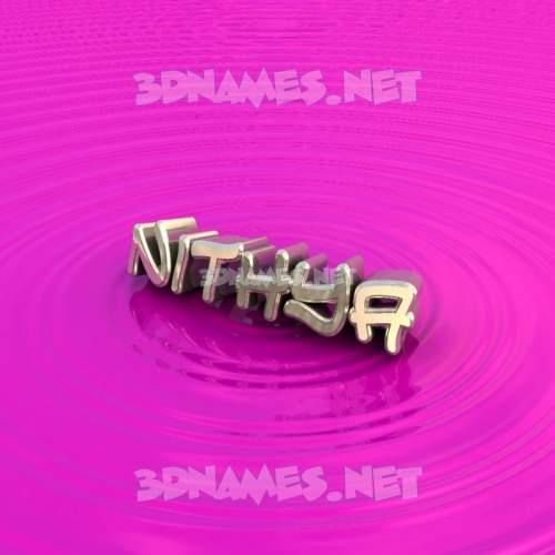 Pink Graffiti 3D Name for nithya