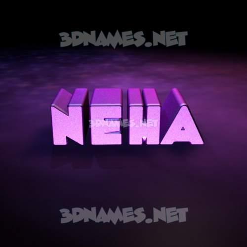 Big Purple 3D Name for neha