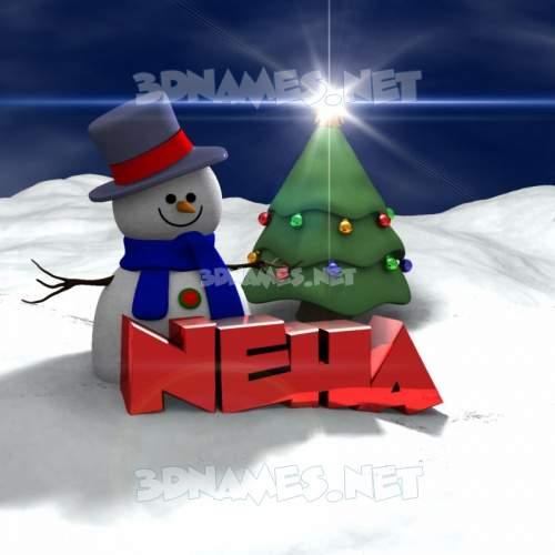 Happy Xmas 3D Name for neha