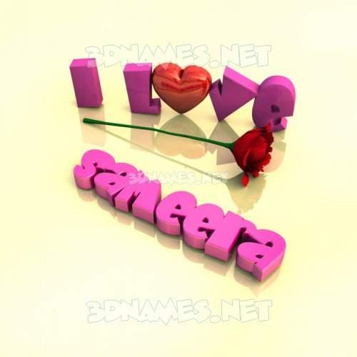 I Love ??? 3D Name for sameera