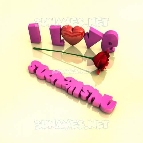 I Love ??? 3D Name for sudhanshu