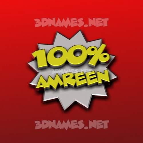 100 Percent 3D Name for amreen