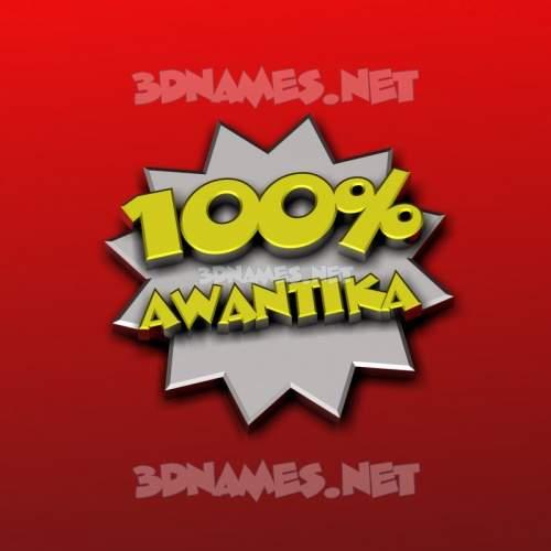 100 Percent 3D Name for awantika