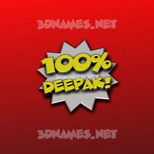 100 Percent 3D Name for deepak