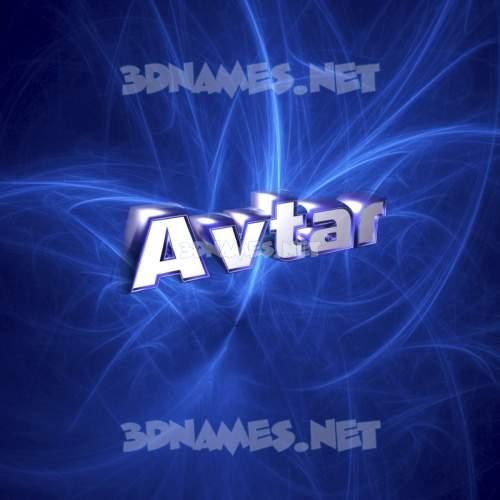 Plasma 3D Name for avtar